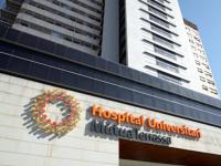 Hospital Universitari Mútua de Terrassa // Imatge del web de la UAB